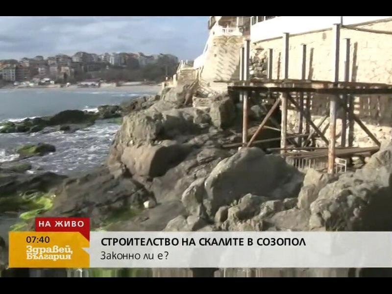 """""""Спрян"""" строеж върху скалите на Созопол продължава с пълна сила"""
