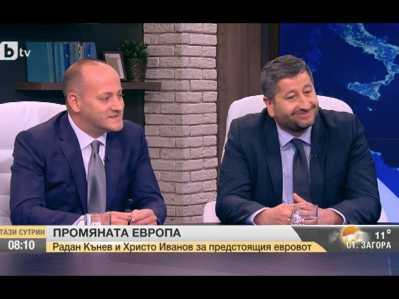 Радан Кънев: Приятелите на българските националисти не пускат България в Шенген - картинка 1