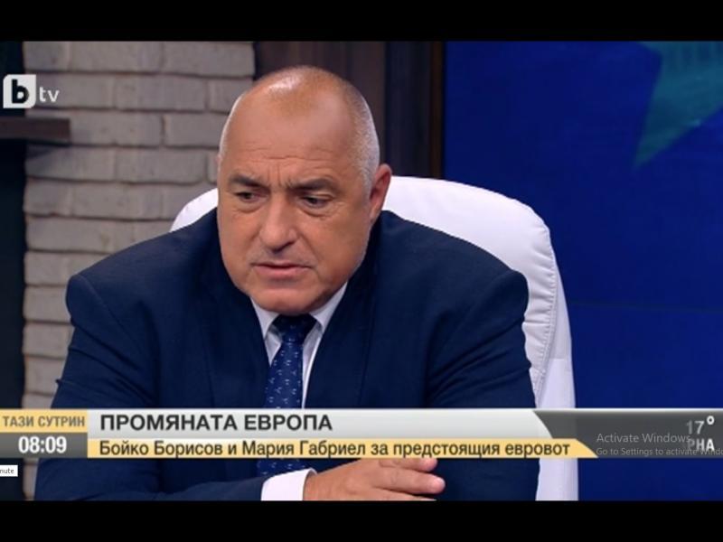 Премиерът Борисов не си говори с братовчедите си, а някои дори е бил
