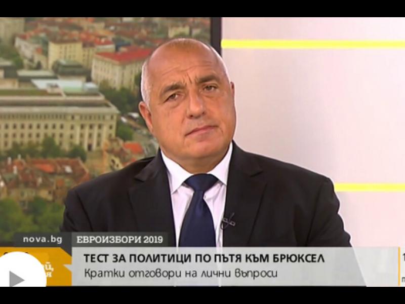 Бойко Борисов: Главният прокурор си брани БСП през цялото време - картинка 1