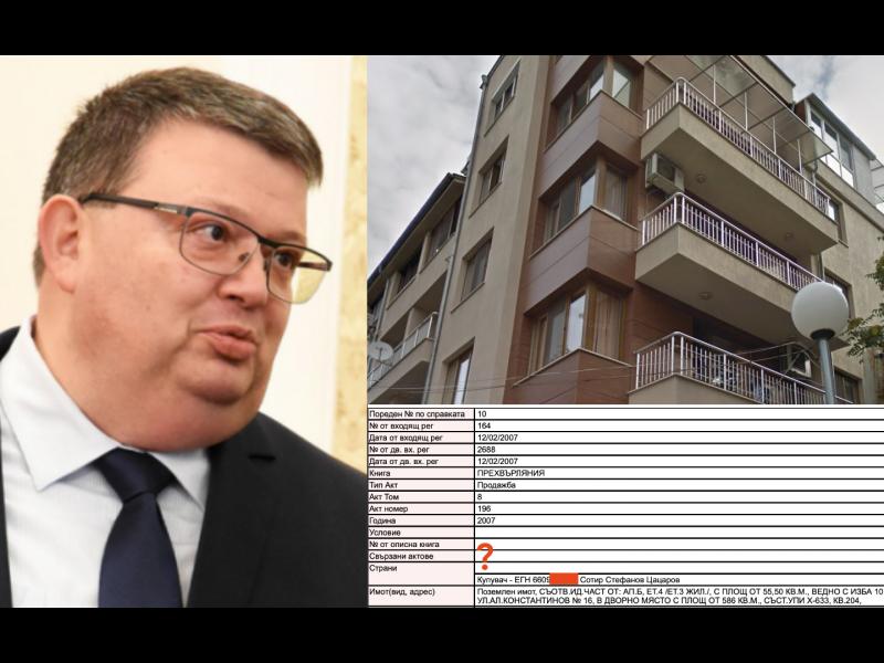 Името на Цацаров изчезна от скандална сделка