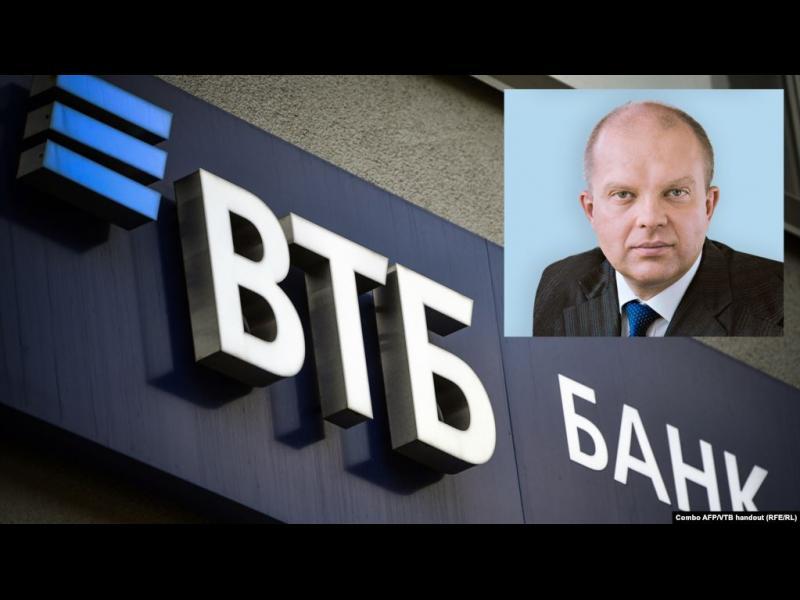 Съпругата на вицепрезидента на руската ВТБ е с български паспорт, без да има право на това