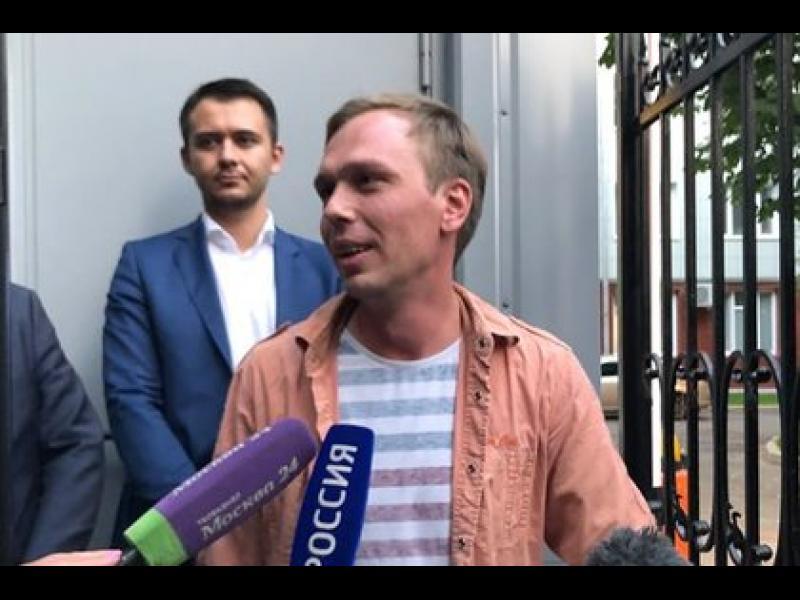 Свалиха всички обвинения на руския разследващ журналист Иван Голунов
