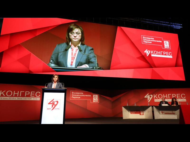 Нинова за оттеглената на конгреса оставка: Заплашваха делегати с банкови заеми