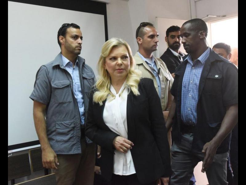 Осъдиха съпругата на израелския премиер Нетаняху