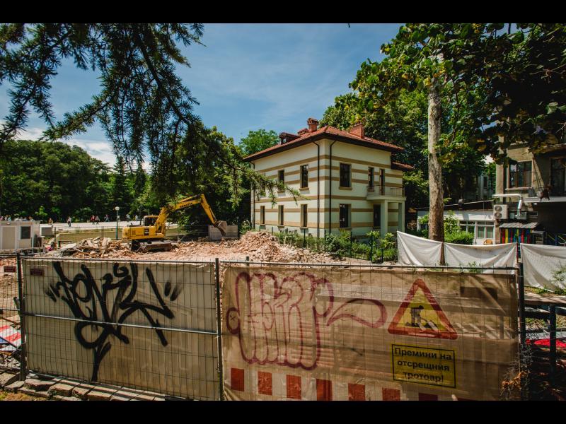 Отнемат азрешителното на фирмата, сринала паметник на културата в Пловдив