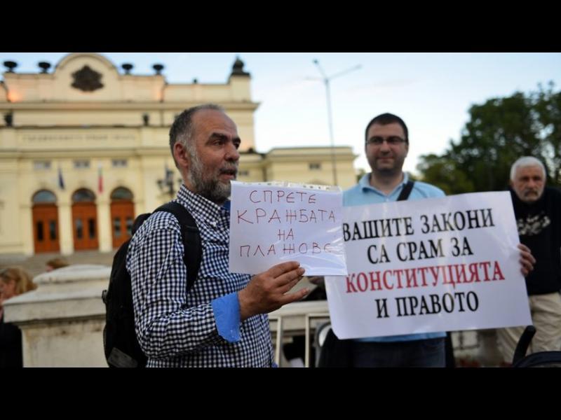 Протести посрещнат новите регулации на свободното къмпингуване