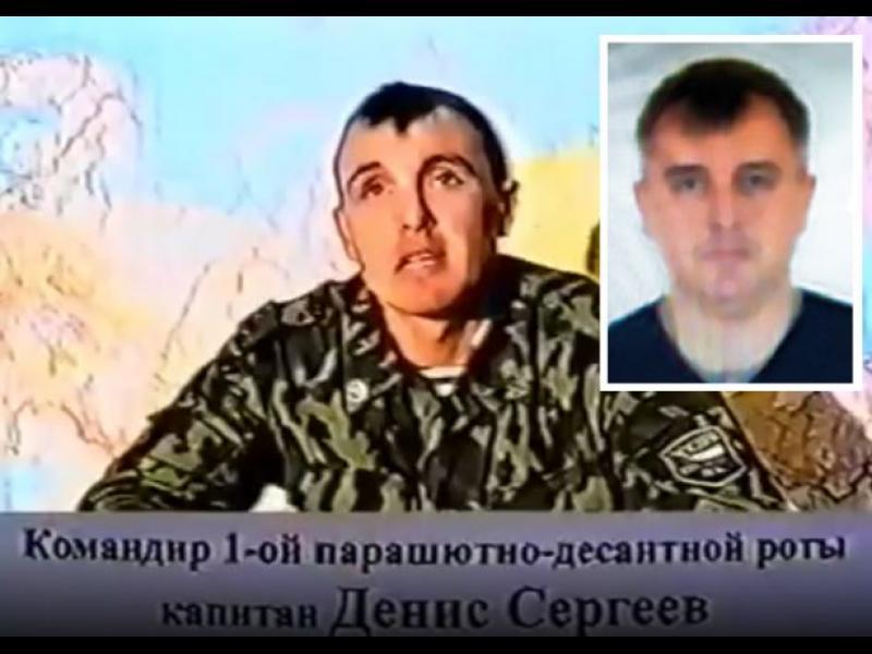 Офицерът от ГРУ Денис Сергеев е ръководил от Лондон отровителите на Скрипал