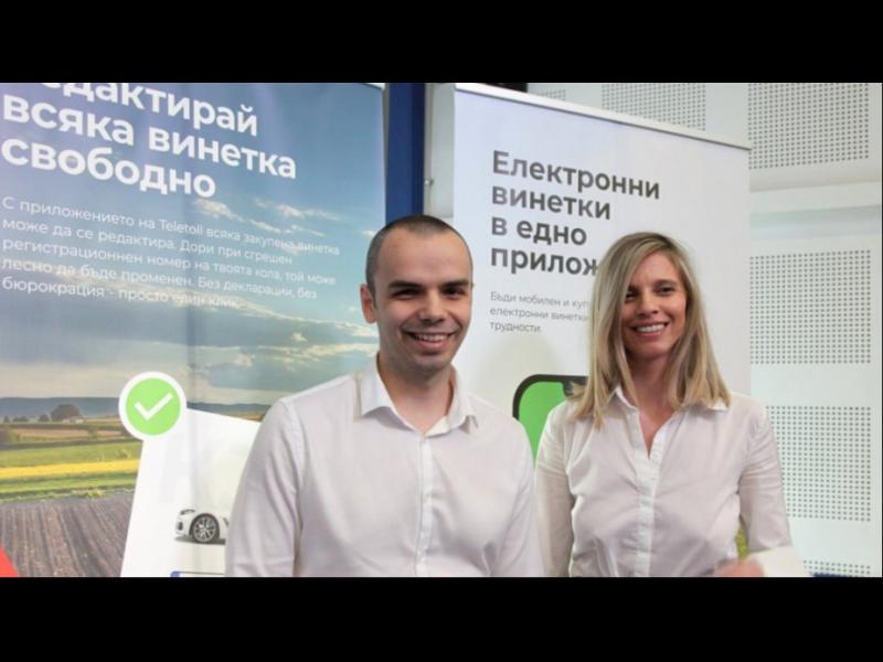 """""""Телетол"""" сезира ЕК и прокуратурата за корупция в АПИ и МРРБ - картинка 1"""