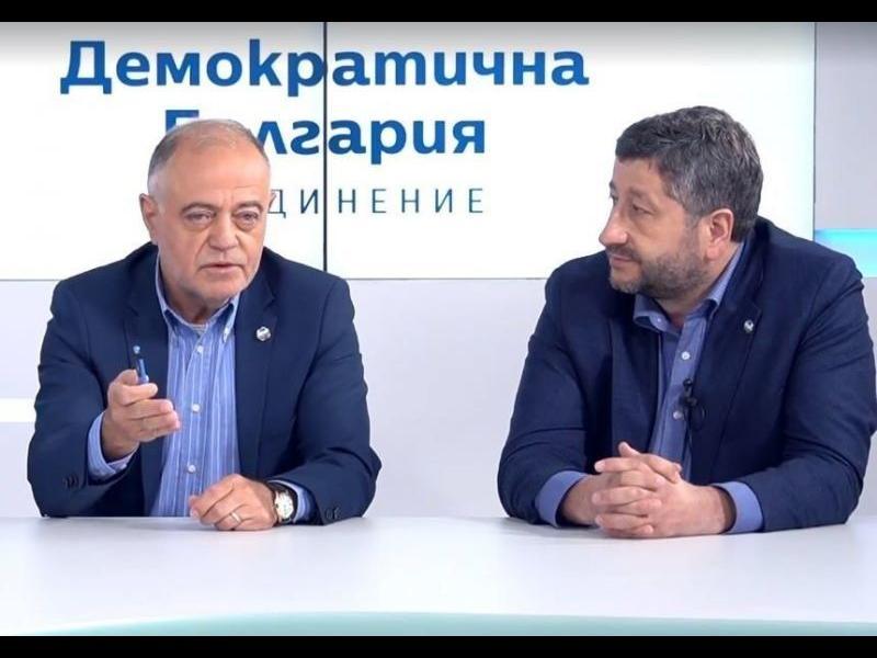 Демократична България: Гешев да даде оставка, прокурорите да оттеглят номинацията му - картинка 1