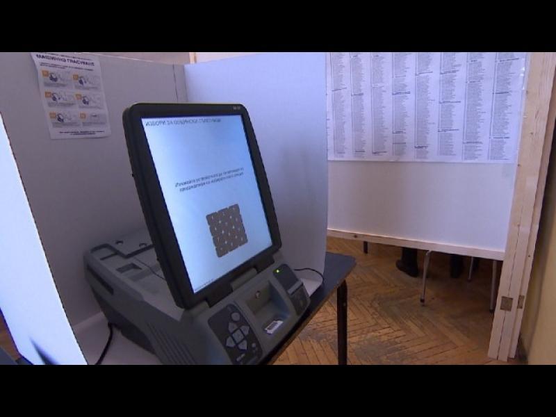 Отменят машинното гласуване - първо за местните избори - картинка 1