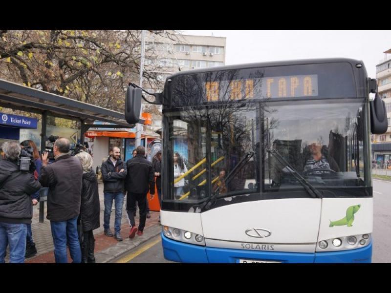 Пловдив напът да остане без градски транспорт