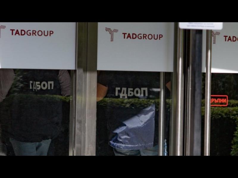 """Трима от """"ТАД груп"""" обвинени за терористи: внесли смут и страх в населението"""