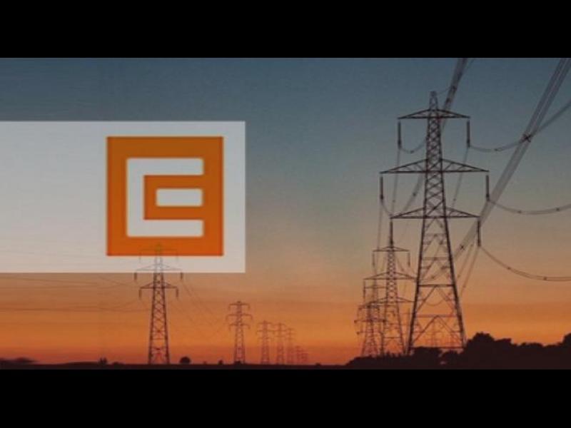 """""""Еврохолд"""" е преговарял да влезе в сделката за ЧЕЗ заедно с """"Инерком"""" на Гинка Върбакова - картинка 1"""