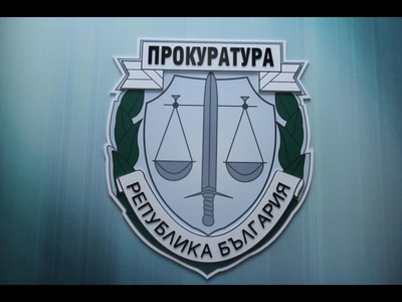 Започва процедурата за избор на нов главен прокурор на България - картинка 1