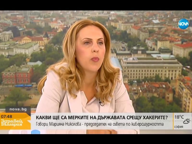Вицепремиерът Николова предлага 15 години затвор за кибертероризъм