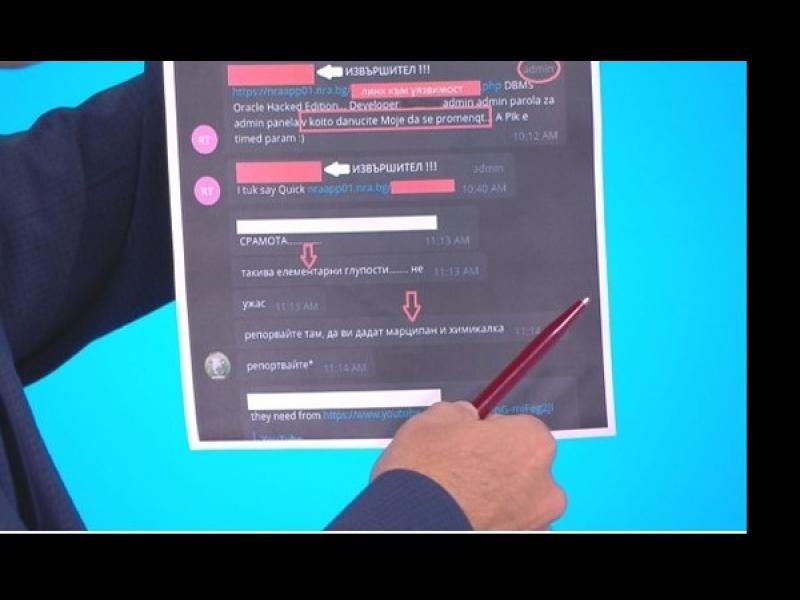 Адвокатът на Бойков показа чат, в който хакери обсъждат пробива в НАП