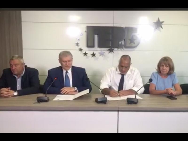 Очаквано: Борисов, Фандъкова и СДС подписаха за София и големи градове за местните избори