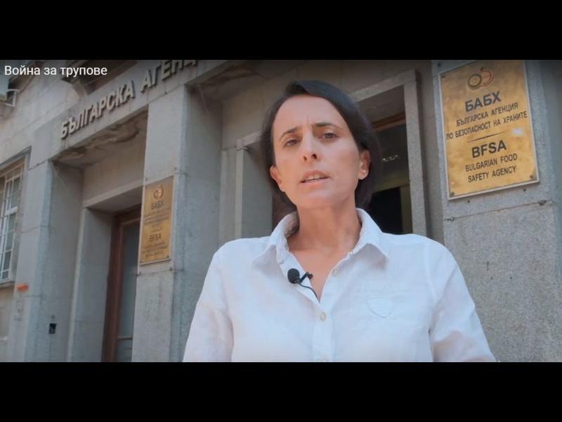 Главният прокурор разпореди проверка на Агенцията по храните след журналистическо разследване