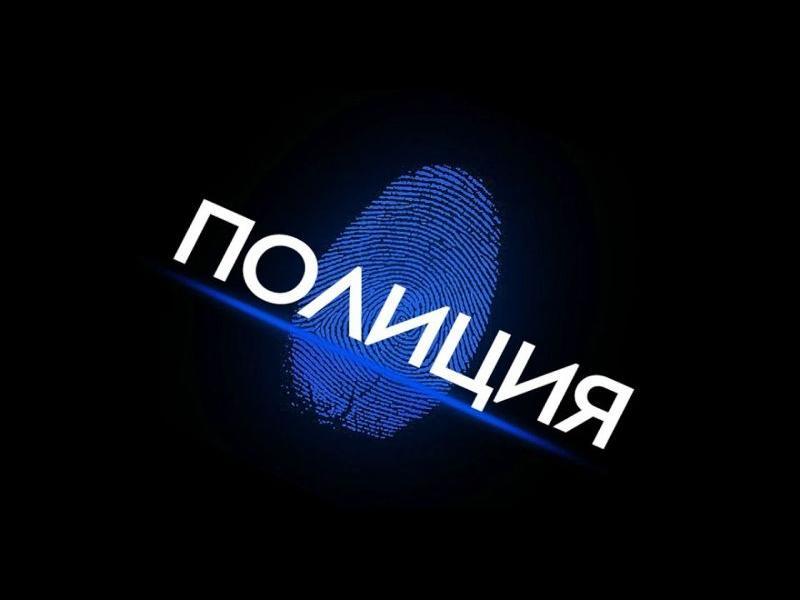 Момиченце на 7 г. пребито и изнасилено в сливенското село Сотиря. Детето издъхна в болница
