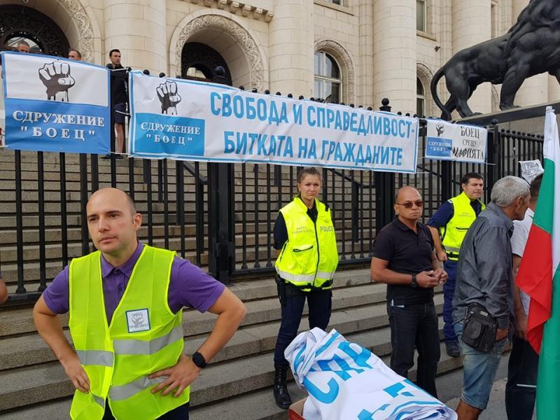 Мъже в черно и роми торпилираха протеста срещу Гешев - картинка 1