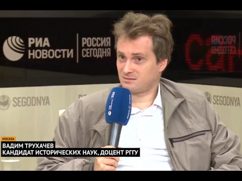 От Русия: Българите наглеят, проявяват черна неблагодарност!