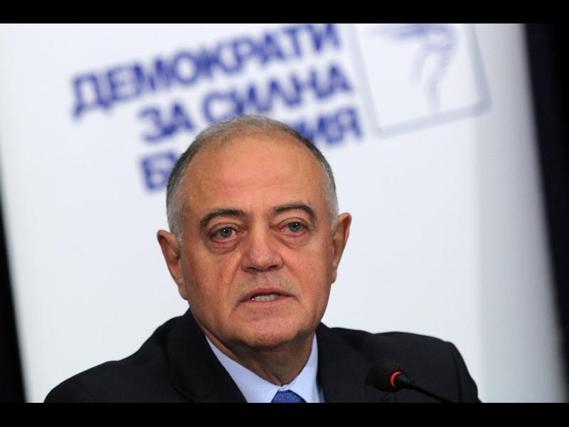 """""""Демократична България"""" отваря листите си за хората на Зеленогорски - картинка 1"""