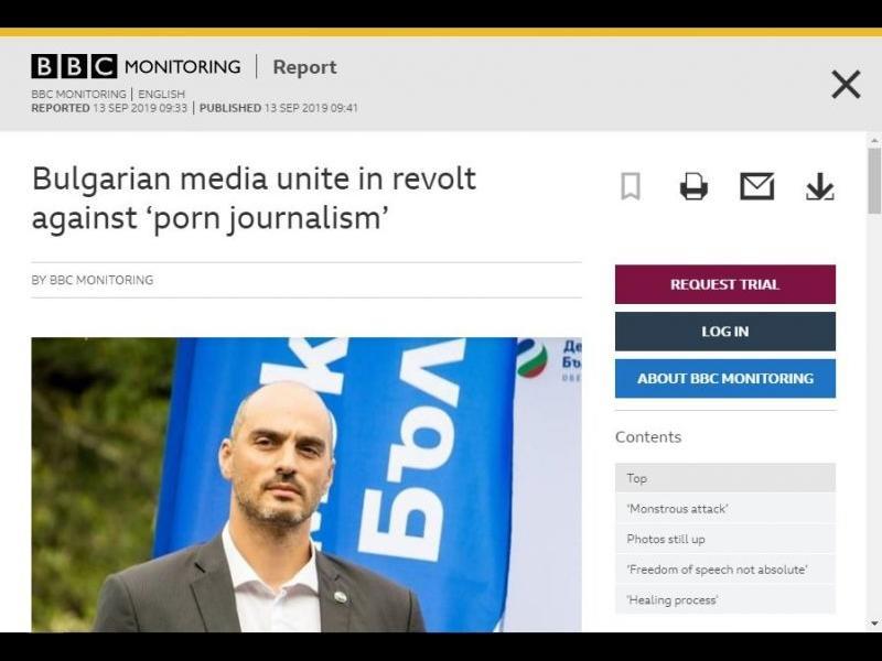 Бунтът на българските медии срещу 'порно журналистиката' стигна и до Би Би Си