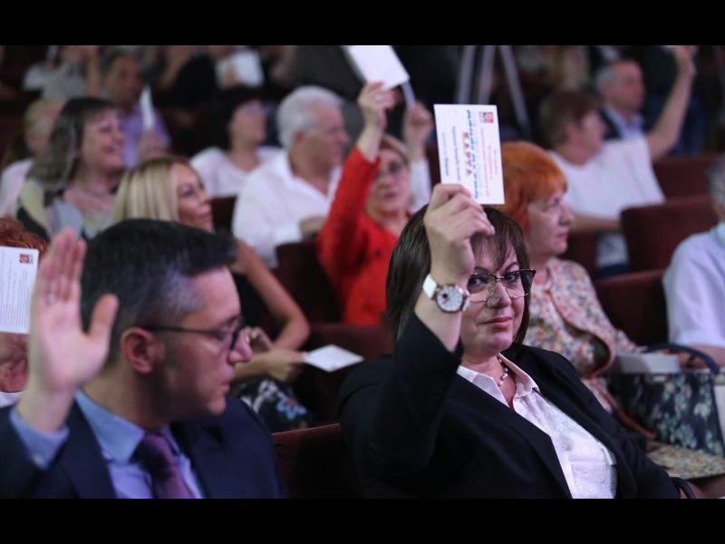 БСП подкрепи Мая Манолова за кмет на София - картинка 1
