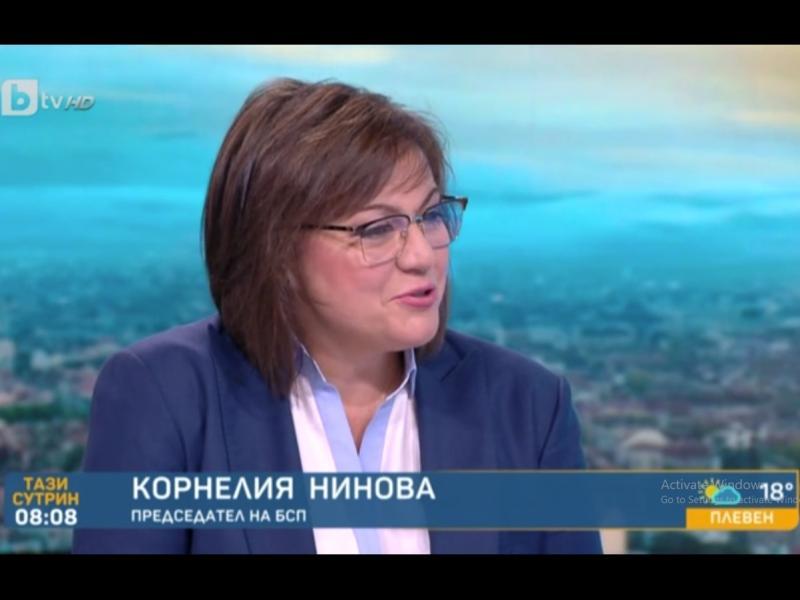 Нинова: На Борисов няма да му е лесно, ако двете с Мая атакуваме София
