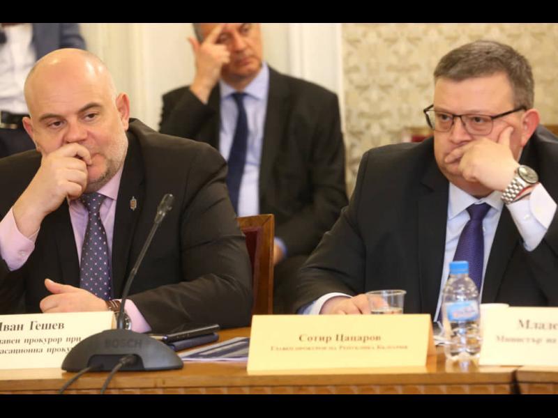 Цацаров заведе Гешев на срещи в Хага