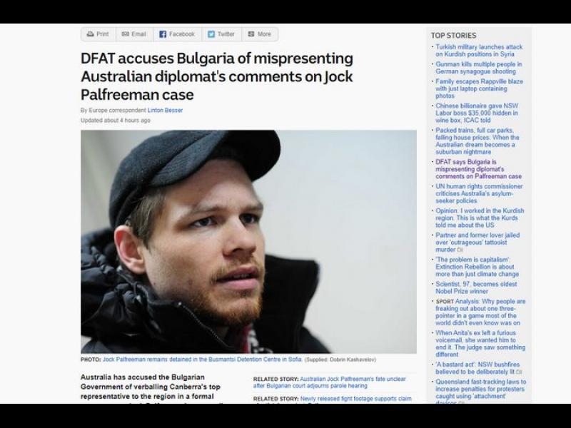 Медии в Австралия: България изопачила позиция на посланик за Полфрийман - картинка 1