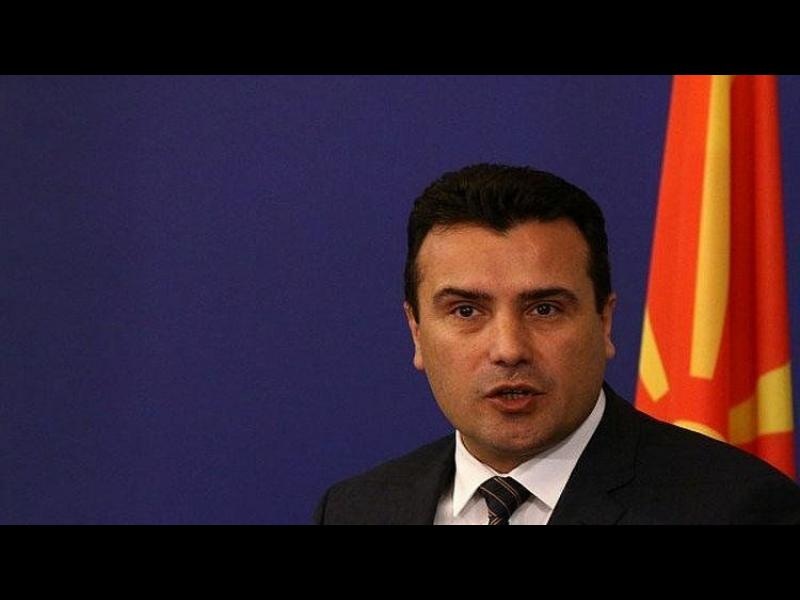 Предсрочни избори в Северна Македония през април