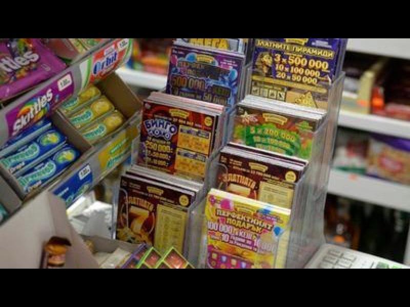 Никой не контролира билетите от моментните лотарийни игри