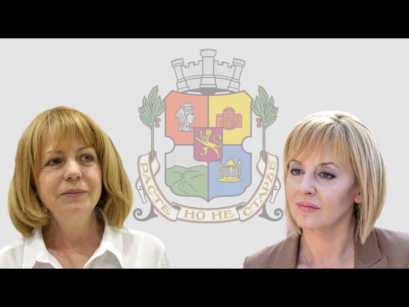 Фандъкова и Манолова - ухажването на (десните) избиратели преди балотажа
