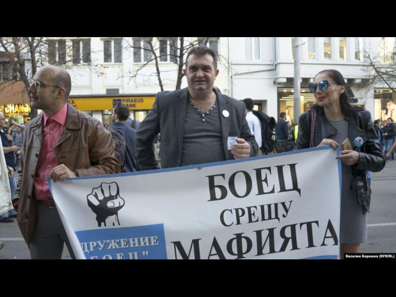 Прокуратурата срещу БОЕЦ: хронология на една забрана и един сменен адвокат - картинка 1