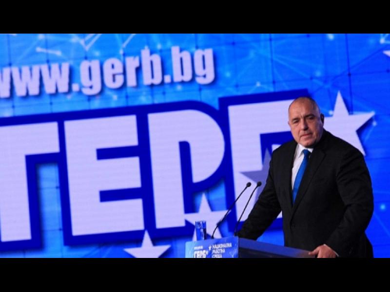 В ГЕРБ: Чакаме кого и как ще смени Борисов - картинка 1
