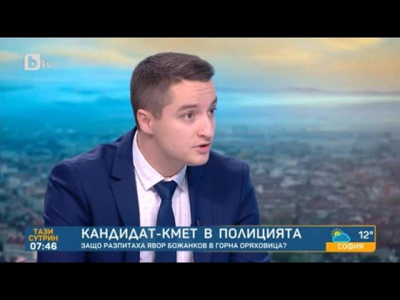 Явор Божанков: Кое е връщане към нормалността? Фалшиви новини, очерняне и купуване на гласове! - картинка 1