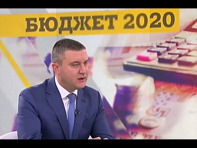 Горанов предупреди кметовете, ако намалят данъците, да не търсят кабинета за пари