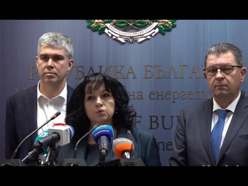 Минаваме на доставки на  руски газ през Турция