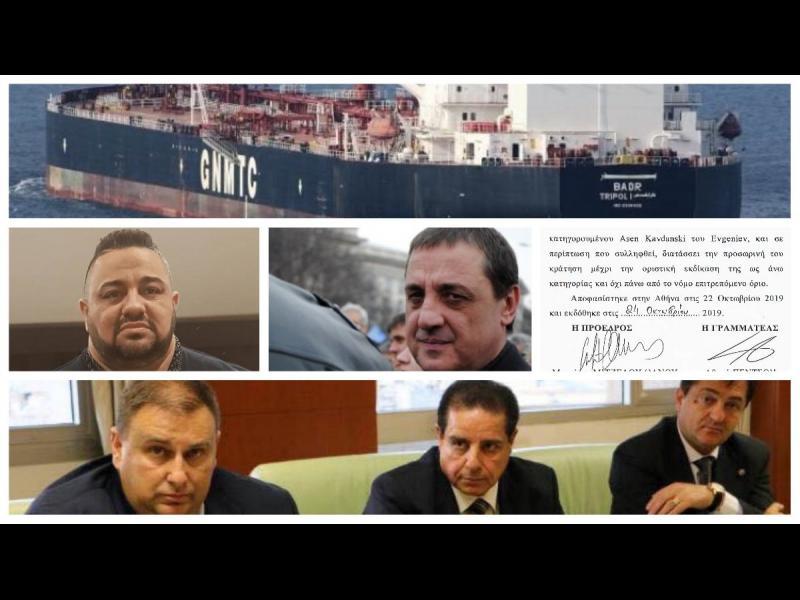 Гърция анулира апостила на фалшивата ипотека на танкера БАДР