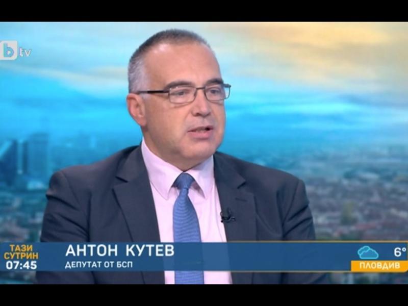 Антон Кутев: Има разцепление в БСП