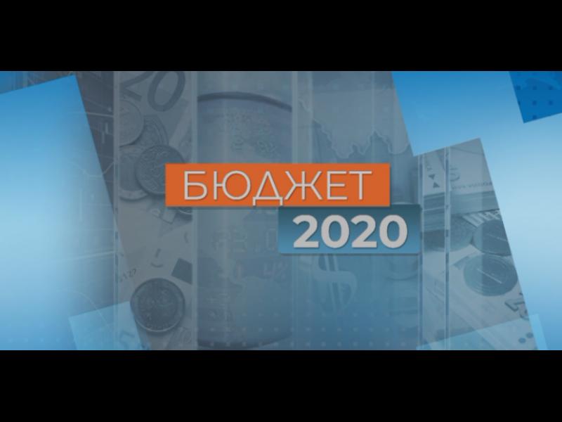 Бюджет 2020 дотук: По-високи заплати на чиновниците и повече за отбрана - картинка 1