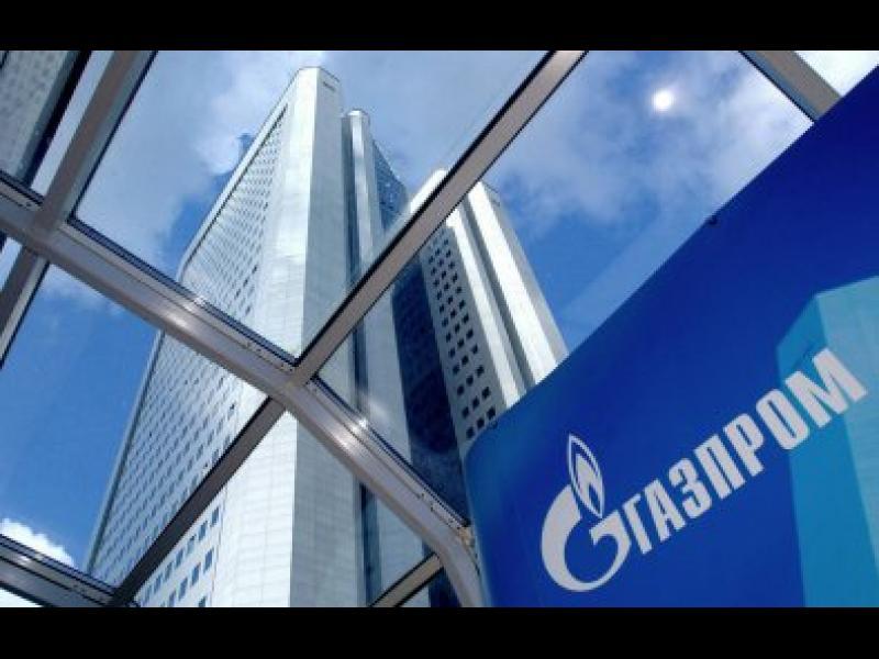 """3 млрд. долара от """"Газпром"""" за Киев влизат в пакетна газова сделка"""