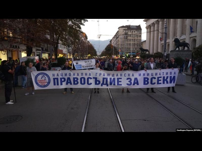 Борбата срещу корупцията в България е инсценировка