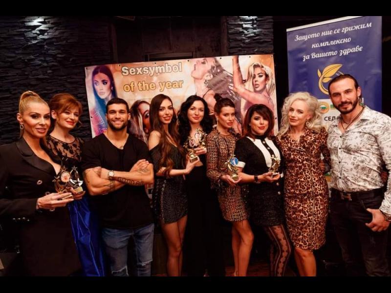 Риалити звездите Марешка Бардем и Сами от Фермата са новите секссимволи на България