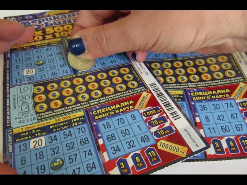 Този път Законът за хазарта няма да ходи за одобрение в Брюксел