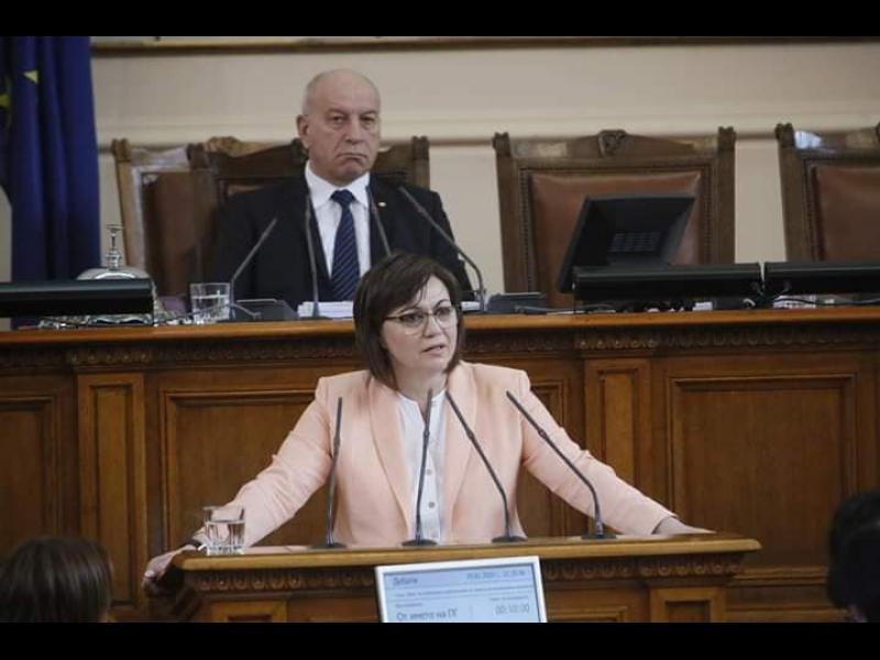"""Нинова нарече Борисов """"диктатор"""" и го прати да е """"глашатай по селата"""""""