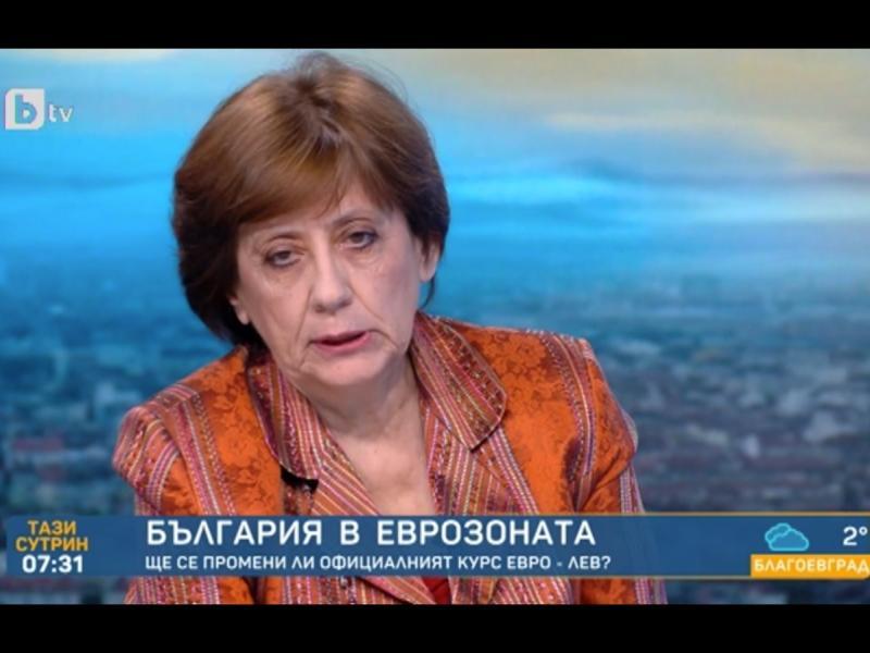 Ренета Инджова: Хазартът ще го продължим, защото населението обича да играе - картинка 1