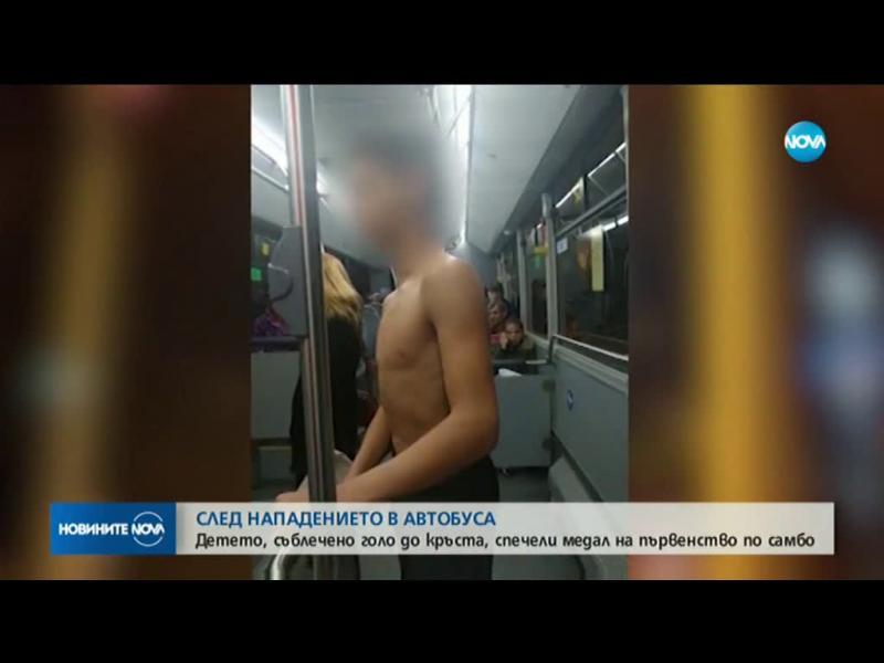 Четирима в ареста заради съблеченото момче в автобус